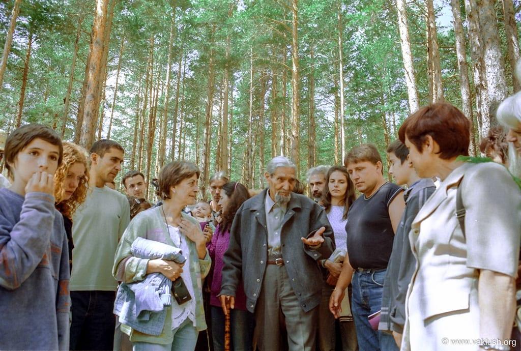 Събор на Мъдростта 2004